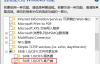 使用Samba将Linux文件夹挂载成Windows下分区