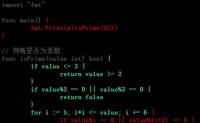 Go语言学习笔记(9)-安全/测试/内存管理