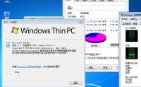 Windows Thin PC-微软官方精简版Windows7系统