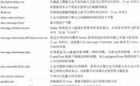 Kafka权威指南(三)管理/监控/流
