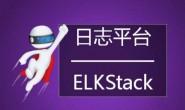[使用ELKStack打造日志分析平台03]使用js在浏览器上对ip地址进行地理位置解析