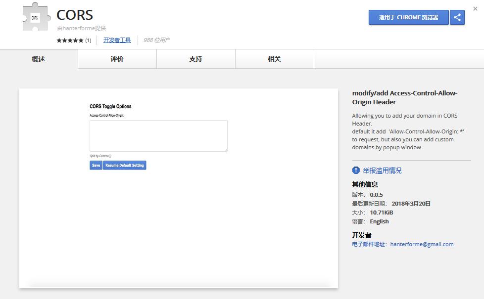 使用ELKStack打造日志分析平台03]使用js在浏览器上对ip地址进行